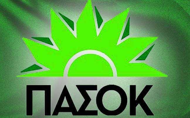 PASOK2