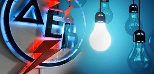 Ξαναγράφονται τα σενάρια στη λιανική του ρεύματος; Επιφυλακτική η αγορά στη πρόταση ΔΕΗ 1