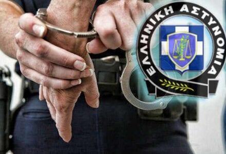 Συλλήψεις ατόμων σε περιοχές της Δυτικής Μακεδονίας, κατά το τελευταίο 24ωρο 1