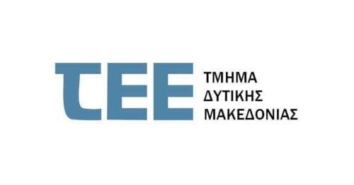 «Δωρεά ΤΕΕ/ΤΔΜ στα Νοσοκομεία της Περιφέρειας – Διοργάνωση ¨Ημέρα Αιμοδοσίας¨»
