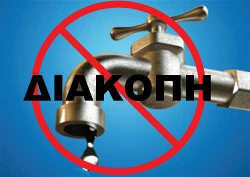 """Πτολεμαΐδα:Aγωνία καταναλωτών - """" Είμαστε 8 ώρες χωρίς νερο'' 1"""