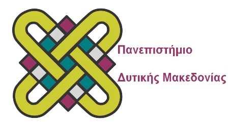 διαδικτυακή εκδήλωση παρουσίασης του τμήματος διοικητικής επιστήμης και τεχνολογίας του πανεπιστημίου δυτικής μακεδονίας