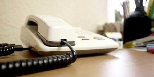 οι τηλεφωνικές γραμμές για την εξυπηρέτηση πολιτών για θέματα του κέντρου πιστοποίησης αναπηρίας 1