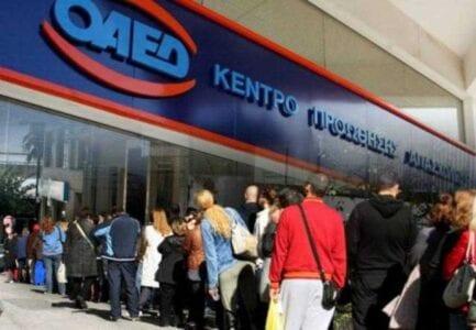 οαεδ: νοέμβριο η μετατροπή του επιδόματος ανεργίας σε επίδομα εργασίας 1