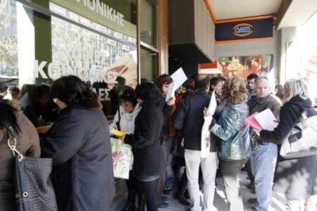 οαεδ: εγγραφές ανέργων στο πρόγραμμα απόκτησης εργασιακής εμπειρίας 1