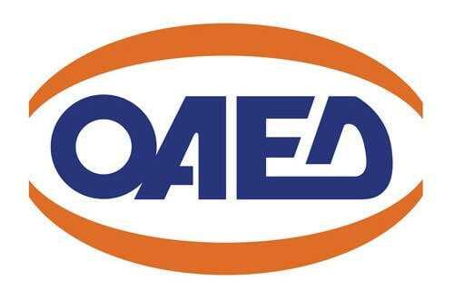 ΟΑΕΔ: Τα τελικά αποτελέσματα για τις παιδικές κατασκηνώσεις 1