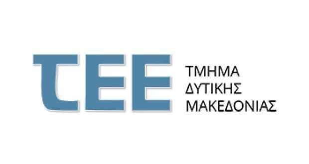 Νέα παρέμβαση ΤΕΕ/ΤΔΜ προς ΥΠΕΝ για το  πρόγραμμα «Εξοικονομώ κατ' οίκον ΙΙ» 1