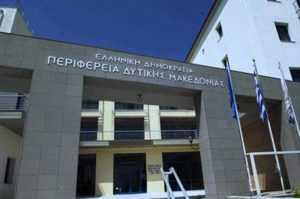 Δυτική Μακεδονία: Εγκρίσεις έργων από την Οικονομική Επιτροπή.