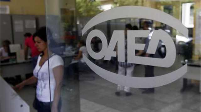 ΟΑΕΔ: Ξεκινά η τηλεκπαίδευση-τηλεκατάρτιση για χιλιάδες μαθητές, σπουδαστές και καταρτιζόμενους