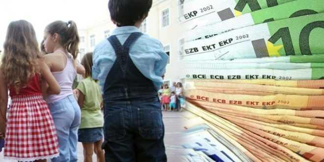 Οικογενειακό επίδομα ΟΓΑ: Περικοπή στο πολυτεκνικό με χαρτόσημο 1