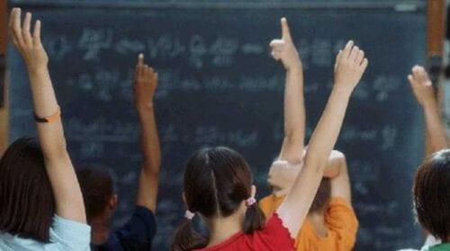 παράταση έως τις 5 μαρτίου για τις αιτήσεις μεταθέσεων εκπαιδευτικών (εγκύκλιος) 1