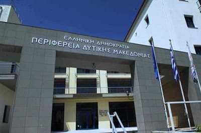 10 εκ. ευρώ από το Επιχειρησιακό Πρόγραμμα Δυτική Μακεδονία 2014-2020 για την ενίσχυση μικρών και πολύ μικρών επιχειρήσεων της Περιφέρειας που επλήγησαν από τον COVID-19