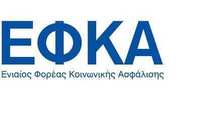 Χαράτσι 20 ευρώ ανα εργαζόμενο για τις κατασκηνώσεις του ΟΑΕΔ 1