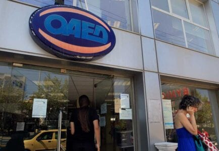 ΟΑΕΔ: Ξεκινούν την Τετάρτη οι αιτήσεις για επιδότηση μέχρι 12.000 ευρώ 1
