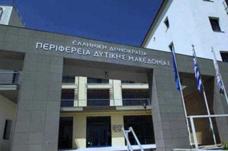 Oι Διευθύνσεις Διοίκησης και Δημόσιας Υγείας θα παραμείνουν κλειστές