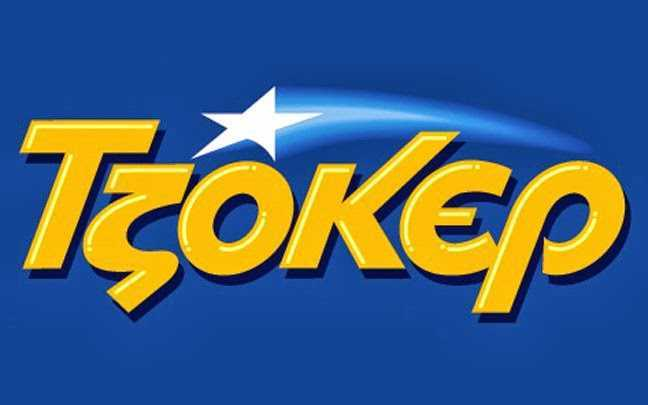 eordaialive.com: σούπερ τυχερός στην πτολεμαΐδα ! κέρδισε στο τζοκερ 4.514.150,76 ευρώ!! 3