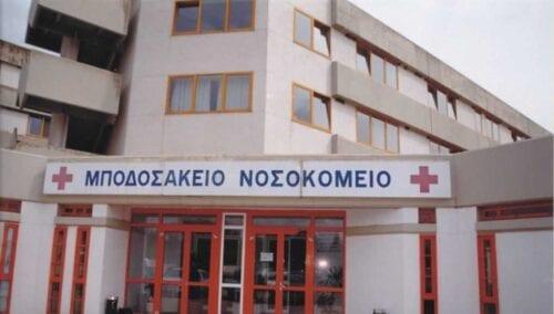 Πτολεμαΐδα: Ο Ελληνικός Ερυθρός Σταυρός του τοπικού τμήματος Πτολεμαΐδας , παρέδωσε συσκευασίες με είδη πρώτης ανάγκης για τους ασθενείς με covid -19