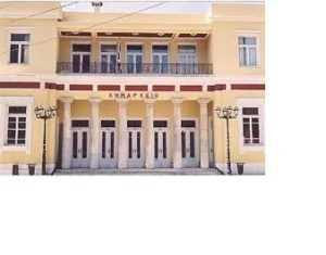 Δήμος Κοζάνης: Βλάβη στο τηλεφωνικό κέντρο της Πολεοδομίας και της Τοπικής Οικονομικής Ανάπτυξης