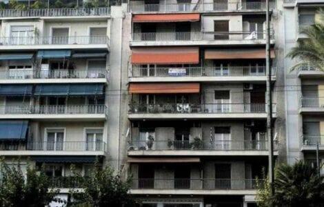 Οδηγός για αφορολόγητη αγορά πρώτης κατοικίας