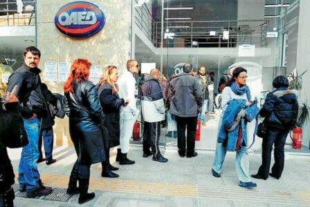 ΟΑΕΔ: Προσλήψεις 5.500 ανέργων στο Δημόσιο με μισθούς δημοσίων υπαλλήλων 1