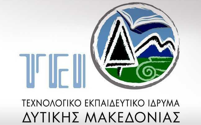 παρουσίαση 16 μεταπτυχιακών του τει δυτικής μακεδονίας 2