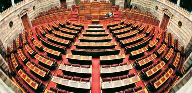 eordaialive.com: δείτε του βουλευτές από τους οποίους θα απαρτίζεται το κοινοβούλιο 4