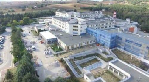 Eυχαριστήριο από την Διοίκηση του Μποδοσάκειου Νοσοκομείου Πτολεμαΐδας