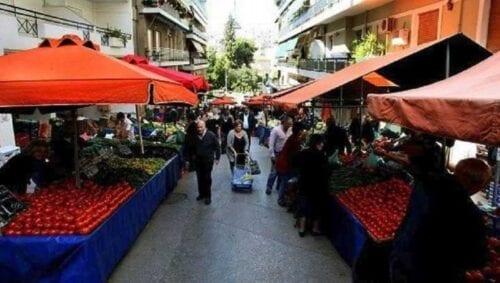 Ενημέρωση για την λειτουργία της λαϊκής αγοράς Πτολεμαΐδας 3-2-2021.