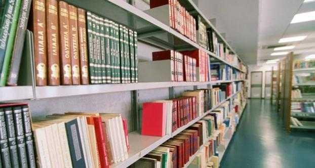 Οι θησαυροί της Κοβενταρείου Δημοτικής Βιβλιοθήκης Κοζάνης - Το φερμάνι του σουλτάνου Αμντουλχαμίτ Α