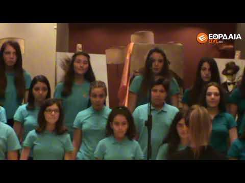eordaialive.com: Πτολεμαΐδα : Τίμησαν τη Μητέρα στην 3η Συνάντηση Χορωδιών ( 2 -βίντεο) 1