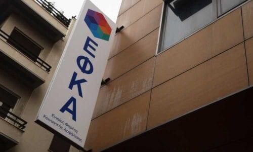 Κορονοϊός: Νέες διευκρινίσεις του ΕΦΚΑ για τη ρύθμιση οφειλών προς τα ασφαλιστικά ταμεία