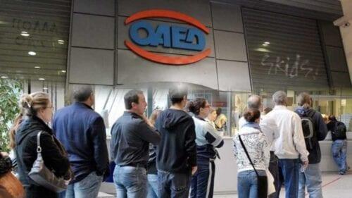 Νέα προγράμματα απασχόλησης προανήγγειλε ο νέος διοικητής του ΟΑΕΔ 1