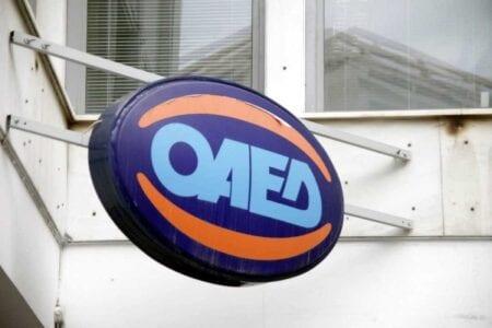 ΟΑΕΔ: «Τριπλό» επίδομα σε ανέργους που δεν δικαιούνται τακτικό ή εποχικό επίδομα ανεργίας 1