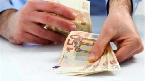 Επίδομα μέχρι 600 ευρώ σε οικογένειες ορεινών και μειονεκτικών περιοχών - Ποιοι το δικαιούνται 1