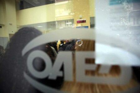 ΟΑΕΔ: Ποιοι δικαιούνται τα 400 ευρώ