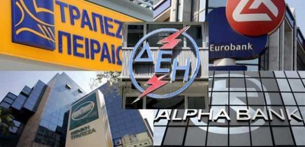 Την αναχρηματοδότηση δανείων 1,3 δις. ευρώ εξασφαλίζει η ΔΕΗ – Σήμερα (5/10) η υπογραφή της συμφωνίας με τις τράπεζες 1