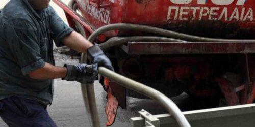 Πετρέλαιο θέρμανσης: Με 0,80 ευρώ ξεκινά η διάθεση του την προσεχή Πέμπτη 15 Οκτωβρίου.