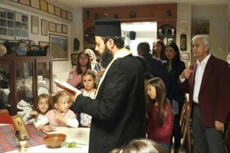 Πτολεμαϊδα :Με τις ευλογίες του Πατέρα Ιωάννη Τσιμπασίδη ο Αγιασμός της Θρακικής Εστίας 30