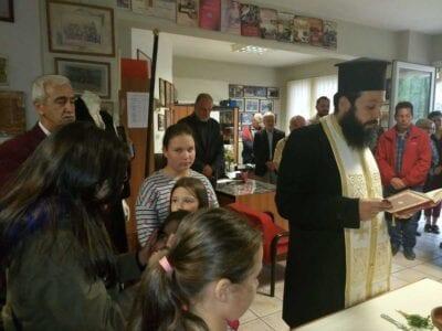 Πτολεμαϊδα :Με τις ευλογίες του Πατέρα Ιωάννη Τσιμπασίδη ο Αγιασμός της Θρακικής Εστίας 22
