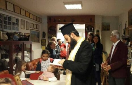 Πτολεμαϊδα :Με τις ευλογίες του Πατέρα Ιωάννη Τσιμπασίδη ο Αγιασμός της Θρακικής Εστίας 27