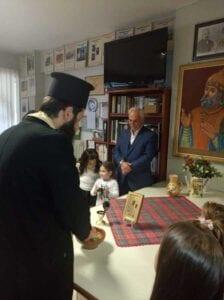 Πτολεμαϊδα :Με τις ευλογίες του Πατέρα Ιωάννη Τσιμπασίδη ο Αγιασμός της Θρακικής Εστίας 25