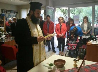 Πτολεμαϊδα :Με τις ευλογίες του Πατέρα Ιωάννη Τσιμπασίδη ο Αγιασμός της Θρακικής Εστίας 21
