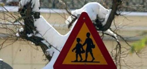 Κλειστά αύριο, Τετάρτη, τα σχολεία του δήμου Φλώρινας 1