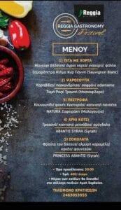 Πτολεμαΐδα: O Μιχάλης Καλαβρινός μαγειρεύει για καλό σκοπό στην πιτσαρία Reggia! 10
