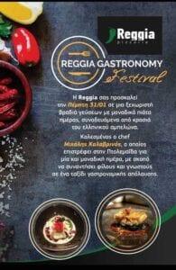 Πτολεμαΐδα: O Μιχάλης Καλαβρινός μαγειρεύει για καλό σκοπό στην πιτσαρία Reggia! 9
