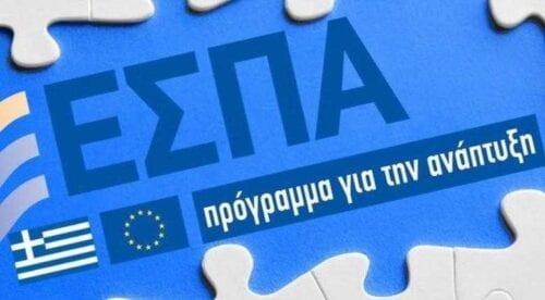 ΕΣΠΑ: Νέο πρόγραμμα Αγροτικής Ανάπτυξης για όλη την Ελλάδα 1