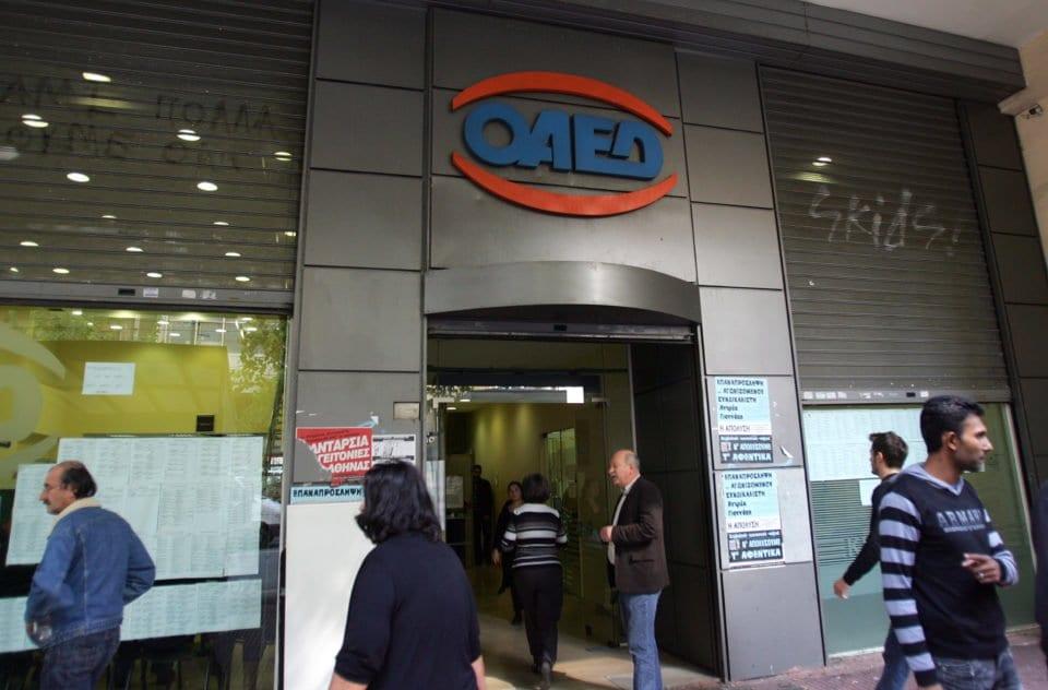 ΟΑΕΔ -Κοινωφελής: Ξεκινά η υποβολή αιτήσεων για 8.933 θέσεις πλήρους απασχόλησης 1