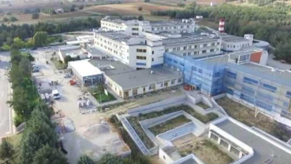 Μποδοσάκειο Νοσοκομείο Πτολεμαΐδας: Βελτίωση ραδιοκάλυψης κινητής τηλεφωνίας COSMOTE