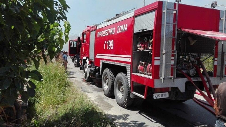 Σύσταση Γραφείου Επικοινωνίας Περιφερειακής Πυροσβεστικής Διοίκησης Δυτικής Μακεδονίας