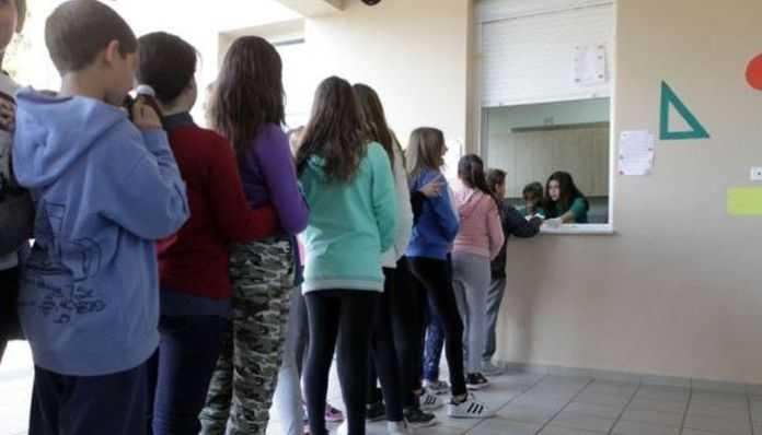 Σωματείο Κυλικείων Δημοσίων και Ιδιωτικών Σχολείων Δυτικής Μακεδονίας: Ζητάμε μέτρα διευκόλυνσης του κλάδου